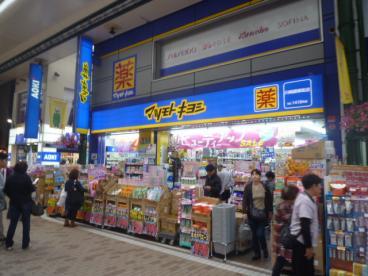 マツモトキヨシ 下井草店の画像1