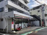 セブン-イレブン 渋谷富ヶ谷2丁目店