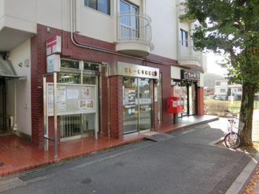 一乗寺郵便局の画像1