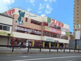 コノミヤ尼崎店