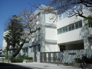 世田谷区立三宿小学校の画像1