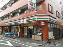 セブンイレブン 世田谷三宿1丁目店