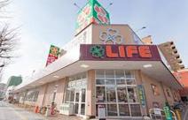 ライフ 塩草店
