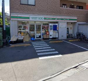ローソンストア100 LS所沢駅東口店の画像1