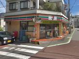 セブンイレブン 所沢航空公園駅西口店