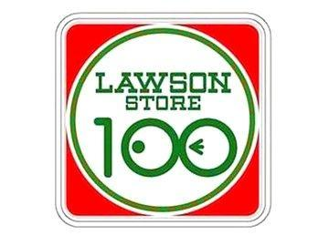 ローソンストア100 LS 西新小岩4丁目店の画像1