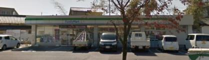 ファミリーマート 東狭山ヶ丘一丁目店の画像1