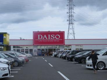 ザ・ダイソー 藤枝緑町店の画像1