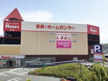 島忠HOME'S(島忠ホームズ) 昭島店