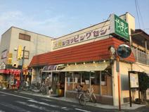 のりの太丸魚沼の庄大和ショッピングセンター店