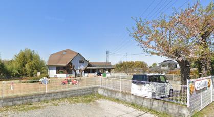 晃伸保育園の画像1