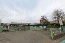 開栄保育園
