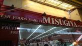 MISUGIYA(三杉屋) 石橋店