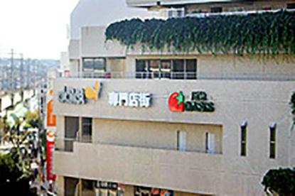 阪急OASIS(阪急オアシス) 池田店の画像1