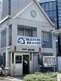 富坂警察署 春日交番