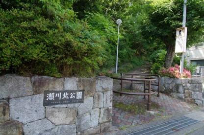 瀬川北公園の画像1
