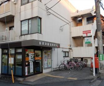 新秋津駅前郵便局の画像1