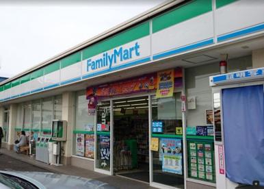ファミリーマート 所沢東新井町店の画像1