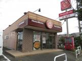 ほっともっと川越上野田町店