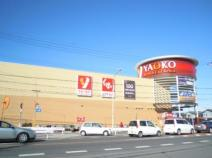 ヤオコー 高麗川店