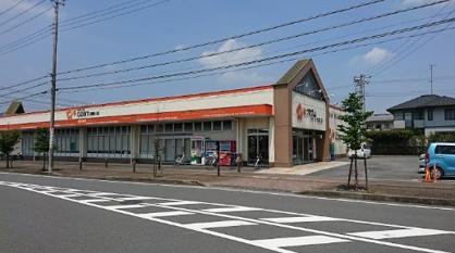 スーパーオザム高麗川店の画像1