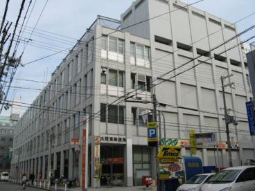 大阪東郵便局の画像1