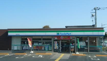 ファミリーマート 日高上鹿山店の画像1