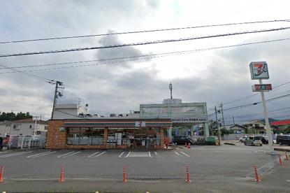 セブンイレブン 日高猿田店の画像1