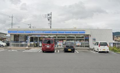 ローソン 日高南平沢店の画像1