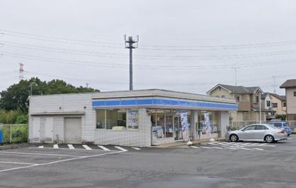 ローソン 日高田波目店の画像1