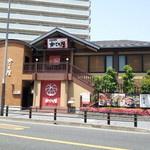かごの屋池田市役所前店の画像1