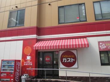 ガスト 池田駅前店の画像1