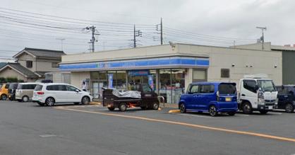ローソン 飯能双柳六道店の画像1