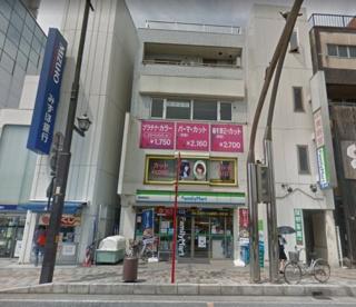 ファミリーマート 飯能駅前店の画像1