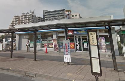 ファミリーマート 飯能駅南口店の画像1