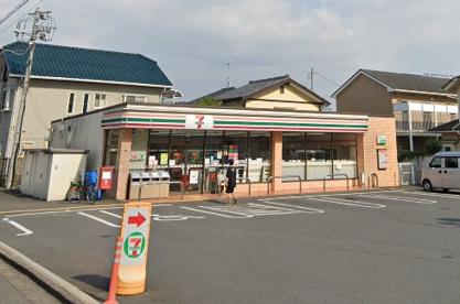 セブンイレブン 飯能本町店の画像1