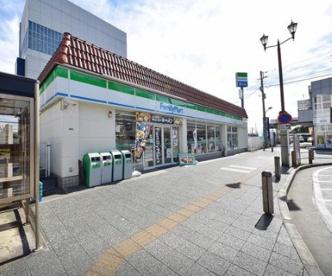 ファミリーマート 東飯能駅西口店の画像1