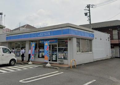 ローソン 飯能福祉センター前店の画像1