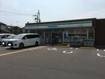 ファミリーマート山科八代店の画像1