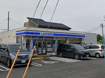 ローソン 飯能平松店の画像1