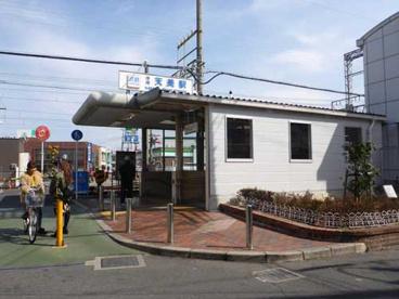 近鉄南大阪線「河内天美」駅の画像1