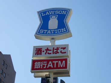 ローソン 中島公園通店の画像1