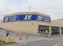 SuperValue(スーパーバリュー) 飯能店