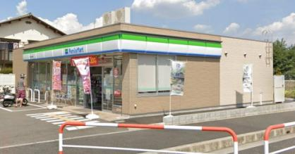 ファミリーマート 所沢久米東店の画像1