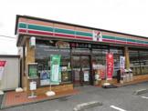 セブンイレブン西川越小室店