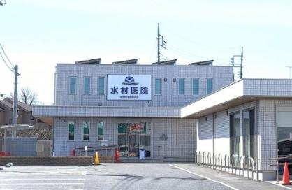 水村医院の画像1