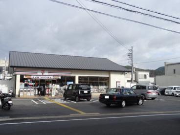 セブンイレブン西野八幡田町店の画像1