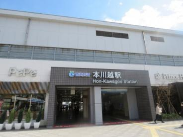 西武鉄道 本川越駅の画像1
