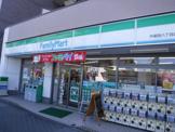 ファミリーマート 中葛西八丁目店