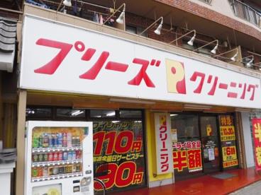 プリーズクリーニング環七葛西店の画像1